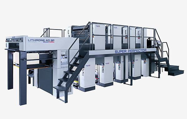 upa-machinery-pic-new2